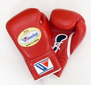 WINNING Professional Boxing Gloves 8 oz MS200